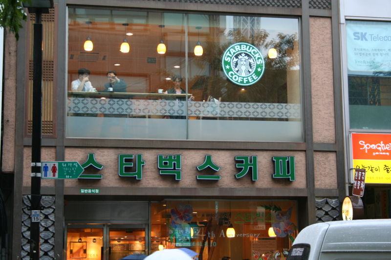 starbucks-korea (1)